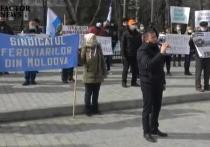 Майя Санду проигнорировала протестующих рабочих МЖД