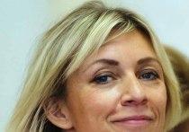 Официальный представитель МИД России Мария Захарова на брифинге в четверг прокомментировала высказывания госсекретаря США Энтони Блинкена