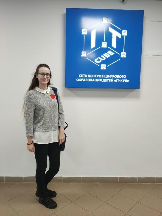Анастасия Дедкова поделилась крутыми идеями о том, как преобразить Смоленскую крепостную стену,  Фленово, Гнездово, «Смоленское Поозерье» и Хмелиту