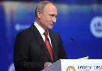 Президент РФ Владимир Путин собирается «очно» принять участие в Петербургском международном экономическом форуме, как он делал это и ранее, сообщил агентству ТАСС пресс-секретарь президентаДмитрий Песков