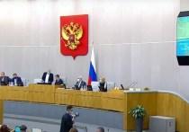 Депутат Госдумы ответил на призыв США уничтожить программу химоружия