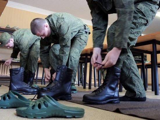 За весенний призыв в армию хотят отправить 122 тысячи россиян