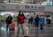Новость хорошая: границы с Китаем (если кому-то нужно посетить эту страну) теперь открыты