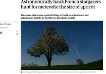 Ряды французских астрономов-любителей были призваны помочь найти метеорит размером с абрикос, упавший на Землю в прошлые выходные на юго-западе страны