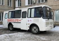 В Забайкалье открылись еще два пункта вакцинации от коронавируса и теперь их количество достигло 50