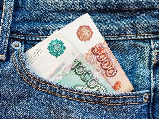 Рубль подорожал в отношении иностранных валют
