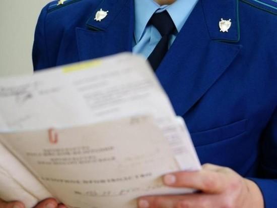 СУ СК: дело экс-главы Кировского поселения в Адыгее рассмотрит прокурор