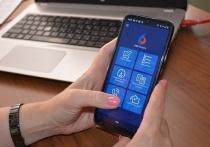 Оплатить услуги и передать показания можно через мобильный водоканал «РВК.Услуги»