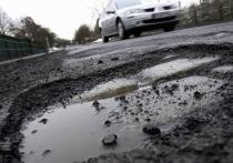 В 2021 году в Удмуртии отремонтируют худшую в республике автодорогу