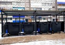 Жителям Кондопожского района станет приятнее выносить мусор