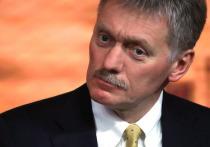 Пресс-секретарь президента России Дмитрий Песков заявил, что в Кремле рассчитывают на отказ США ввести санкции против российских бизнесменов и госдолга