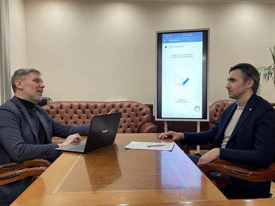 Российская компания «Новые облачные технологии» безвозмездно предоставят образовательным учреждениям автономного округа лицензии на пакет офисных решений «МойОфис Образование»