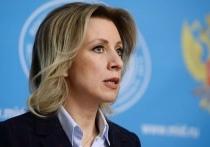 Официальный спикер министерства иностранных дел России Мария Захарова в эфире Первого канала пообещала «скоро порадовать» Соединенные Штаты ответными мерами на санкции