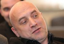 Писатель Захар Прилепин назвал россиян омерзительными из-за шумихи вокруг освобождения так называемого скопинского маньяка Виктора Мохова