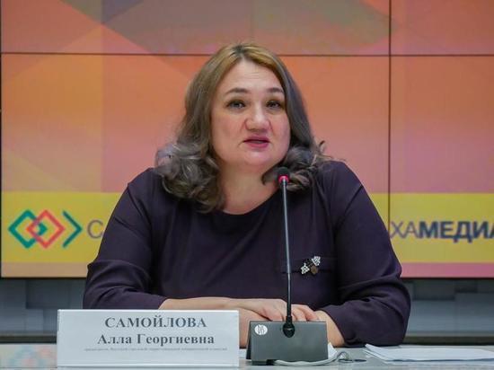 4 февраля состоялось заседание Якутской территориальной избирательной комиссии о регистрации и отказе в регистрации кандидатов
