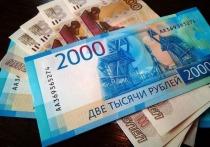 Россиян приводят к мысли, что страховая часть пенсии – это такой минимум, что надеяться на него просто смешно