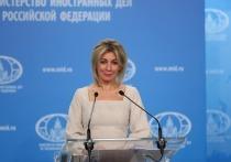 В российском внешнеполитическом ведомстве объявили о намерении ввести ответные меры на новые санкции со стороны Соединенных Штатов