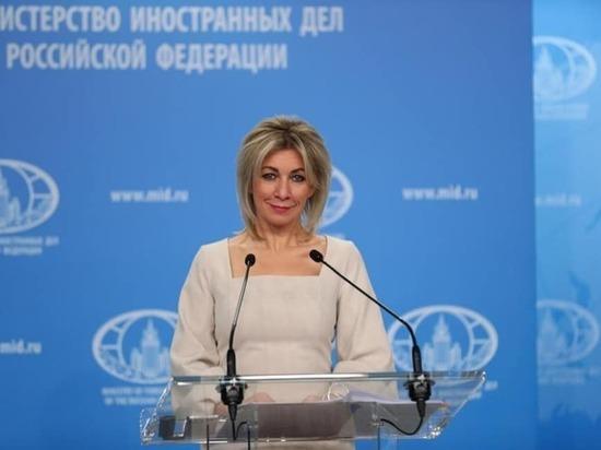 «Кремль способен найти что-то неприятное для западной экономики»