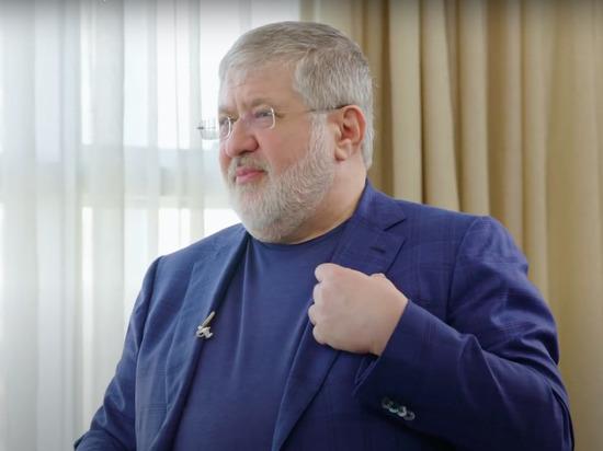 В партии Зеленского прокомментировали санкции США против Коломойского