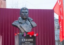 В Архангельске могут снести памятник Сталину
