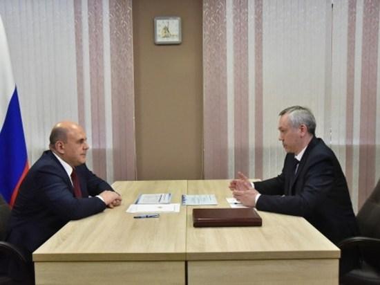 Итоги встречи Мишустина с губернатором Новосибирской области Андреем Травниковым: главные события