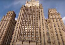 СМИ: Россия и Франция тайно выслали дипломатов