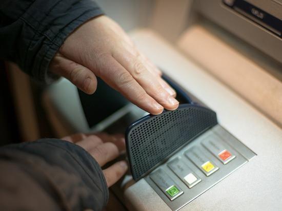 Читинец украл из банкомата чужие 7 тыс рублей