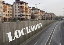 Германия: очередной локдаун на Пасху