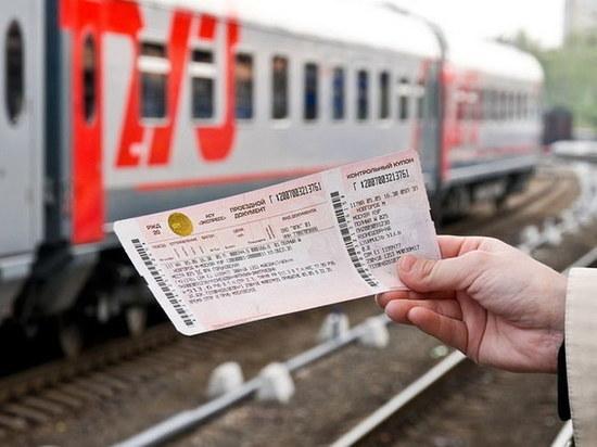 Стоимость билета на дорогу к родным нередко превышает месячный доход льготника