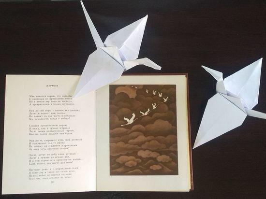 Калмыцких авторов приглашают к участию в конкурсе «Журавли Победы»