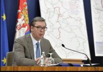 Вучич заявил об усилении давления Запада на Сербию