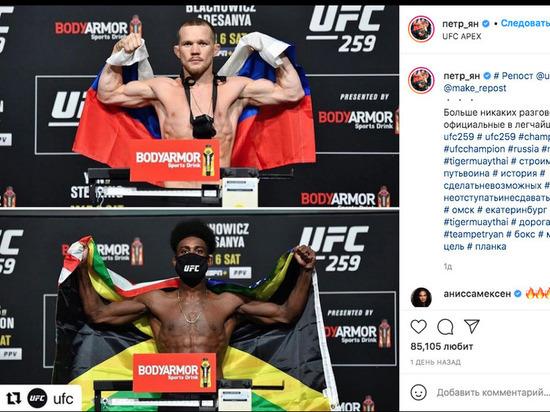 Петр Ян проиграл Стерлингу в титульном бою UFC