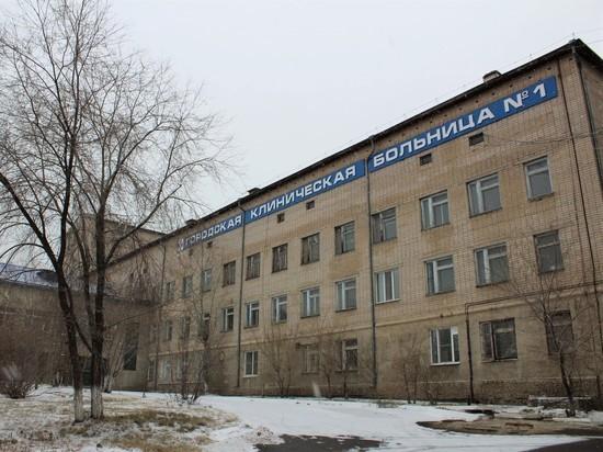 Немакина: Один корпус Горбольницы №1 в Чите выведут из режима моностационара
