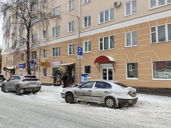 В Калуге на 8 марта отменят плату за парковки