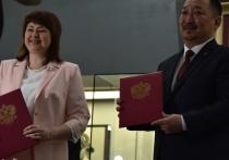 Тува и Костромская область будут сотрудничать