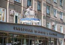 Новым директором омского завода «Сибприбор» стал потомок репрессированных