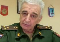 Полковник Юрий Хромов, прославившийся в соцсетях своим нестандартным поздравлением женщин с 8 Марта, отреагировал на внезапно свалившуюся на него интернет-популярность