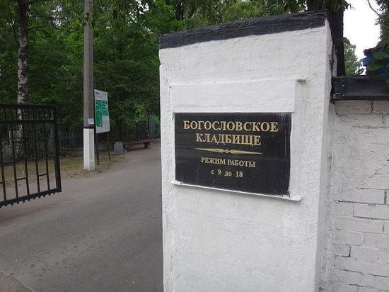 В полночь на кладбище в Петербурге ограбили прохожую