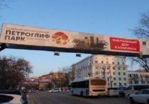 Застройщик в Хабаровске вводил в заблуждение потребителей