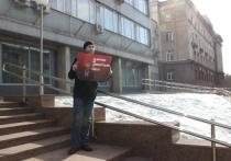 Красноярские активисты провели пикеты «против нищеты и дворцов»