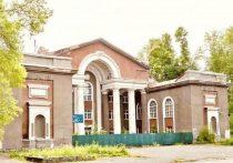 В Кемерове за шесть миллионов продают здание бывшего дворца культуры