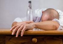 Алкоголикам в России запретят становиться руководителями