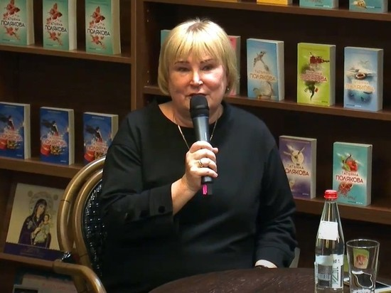 Скончалась писательница Татьяна Полякова