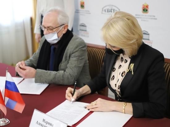 Элитное образование в сфере искусства станет доступным в Кузбассе