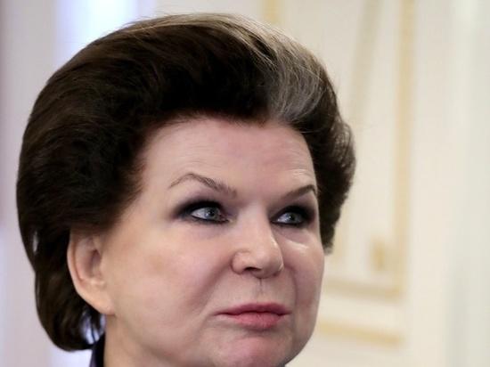 Валентина Терешкова после прививки начала целоваться