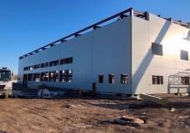 Универсальный спортзал достроят к концу года в Краснокаменске