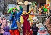 В городском округе Серпухов празднуют Масленицу