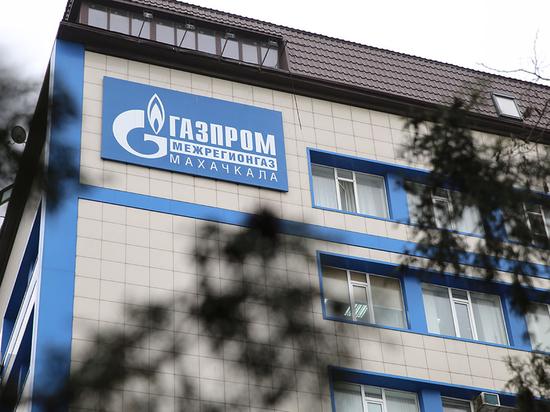 Дагестан задолжал Газпрому