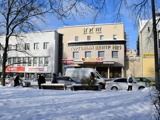 Туристическая привлекательность города Сортавала «завлекла» KFC