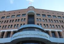 Областной суд оставил без изменения приговор защитникам Шиеса